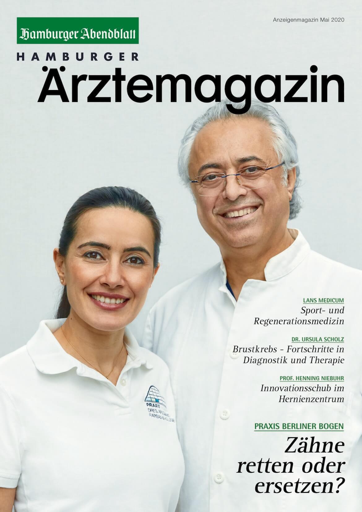 Hamburger Ärztemagazin Ausgabe Mai 2020 erschienen